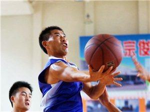 魅力体育之金沙网站篮球(三)
