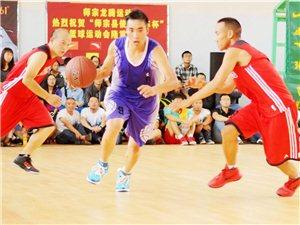 魅力体育之金沙网站篮球(四)