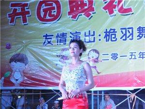 贝尔克桅羽舞蹈文艺晚会精彩纷呈 现场观众直呼过瘾