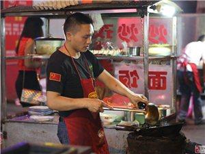 """澄城""""四路夜市""""美食文化一条街"""