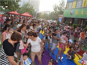 北大国际幼儿园8月3号正式开学啦!