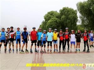 凌源冰雪轮滑群参加朝阳第二届轮滑赛合影