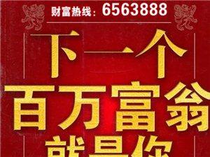 易发《绒毛新城》商业地产的品质住宅的价格,即日起开始火爆认购!