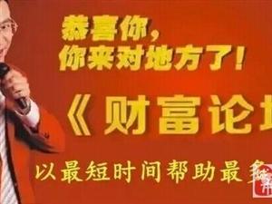 余江超级盛会7月31日与您相约锦良湾大酒店