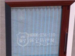 强宁纱门纱窗保卫您的夏季