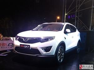 东南Dx7 智领都市豪华SUV,舒浩汽车城欢迎您!
