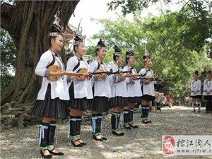 榕江各地方姑娘特点大集合!总有一个是你的菜!