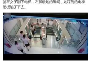 【电梯吃人,这些安全知识或许能救你一命】