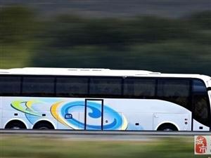 缅甸:投资5亿缅币可参股仰光公交控股澳门拉斯维加斯赌场
