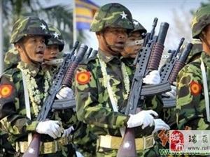 战争的伤害?缅甸军方一名前线士兵自杀