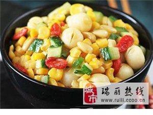 清热祛湿的家常美食莲子松仁玉米做法