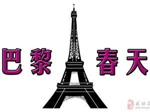 武功七夕相�H活�油扑]商家――武功巴黎春天婚��z影