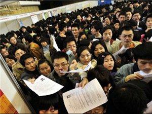 749万毕业生 自主创业如何撬动就业难的结构性杠杆