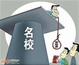 高考招生常见七大骗局,惠水高考的童鞋们注意啦!