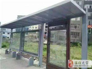 �雄�嗤�消息:�雄�h城公交�9月如期�_通