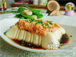 虾蓉蒸豆腐