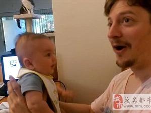 """美国3个月大男婴向父告白""""我爱你""""(附视频)"""