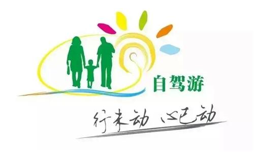 【自驾游】8月21-23日福建白水洋、鸳鸯溪、石竹山、三坊七巷自驾游