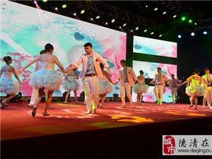 澳门威尼斯人官网县第四届乡村排舞大赛火热开赛
