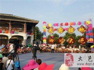 央视7套《乡村大世界》栏目今天在安仁游客中心广场录制节目