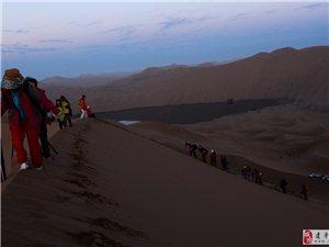 《百里沙漠大回旋》