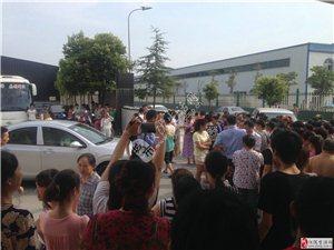 仪陇县新政登祥鞋厂拖欠工资求社会关注