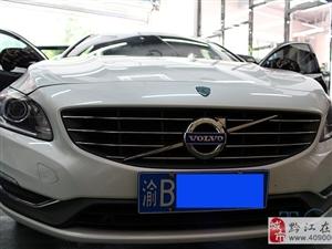 重庆沃尔沃V60汽车音响改装意大利ATI品牌音响
