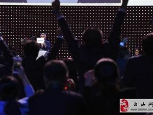北京申冬奥大事:一路过关斩将 吉隆坡见证历史