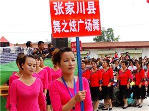 张家川县西部首届龙泉广场舞邀请赛拉开序幕