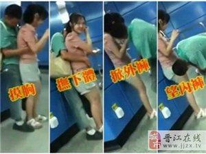 广州情侣在地铁站大尺度亲热