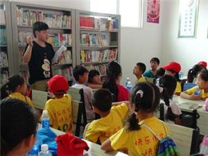 《小溪流》杂志社助力永利娱乐官网开展农家书屋活动