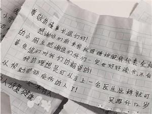 """""""爱心资助""""公益活动 第三方金服掀社会正能量"""