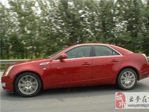凯迪拉克CTS 综合优惠8万元 限白、红色