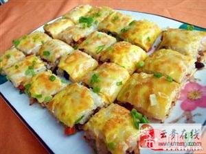 武汉十大著名特色小吃
