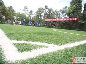【全民健身】五人制足球赛精彩图集