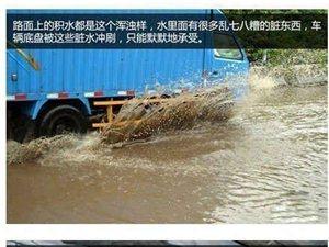 【汽车涉水后有何隐患?这些部位要检查!】