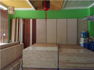 家装安全绿色材料