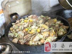 第6名:江跃忠(453网络投票)