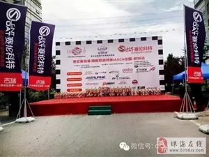 赛事IASCA杭州站-成绩出炉