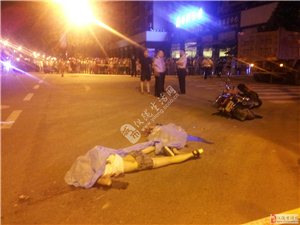 仪陇滨江大道发生惨烈车祸,两女子当场死亡!