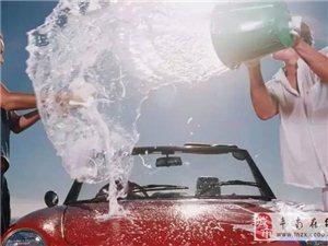 夏天洗车有讲究,车主们都来看看吧~