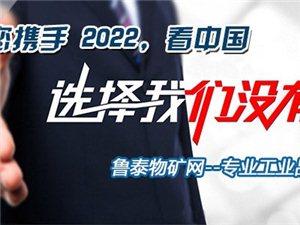 2022,看中国