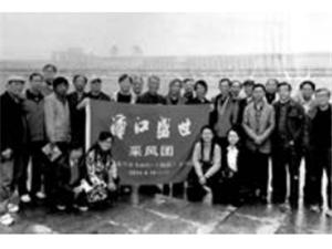 上海华侨书画院汉口盛世采风团到我市采风