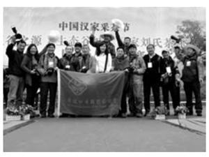 """市摄影家参加 """"五谷之源,生态谷城・汉家刘氏茶杯""""全国摄影大赛"""