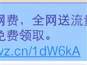 清河玩手机网上聊天的朋友注意啦!新的骗术,紧急紧急求扩散