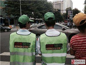 闯红灯被罚戴绿帽