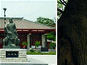 千年古镇武功镇入选全国特色景观旅游名镇