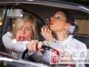 没有女司机,这世界还有什么意思!