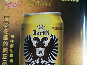 德��柏林原生啤酒