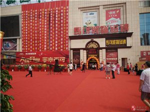 齐河在线邀你一起观看马可波罗瓷砖大牌开业!!!